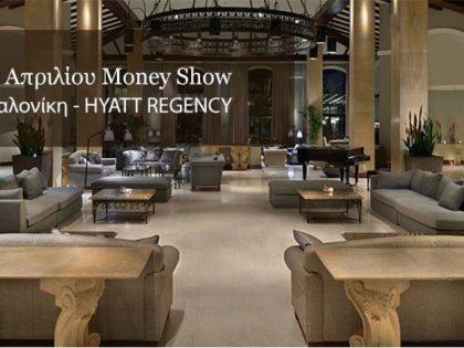 Συμμετοχή στο MONEY SHOW 2019, στη Θεσσαλονίκη