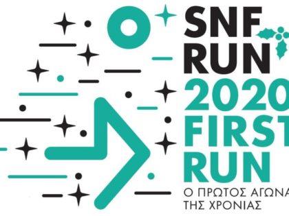 SNF RUN 2020 FIRST RUN