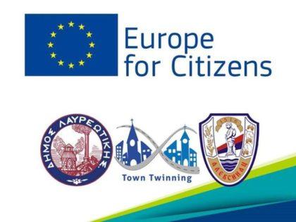 Ευρωπαϊκό Έργο CUBUNE